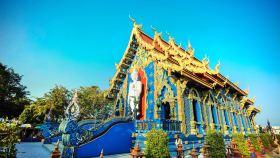 Architecture in Chiang Rai