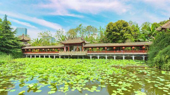 成都市文化公園