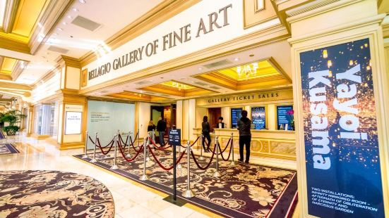 Bellagio Gallery of Fine Art
