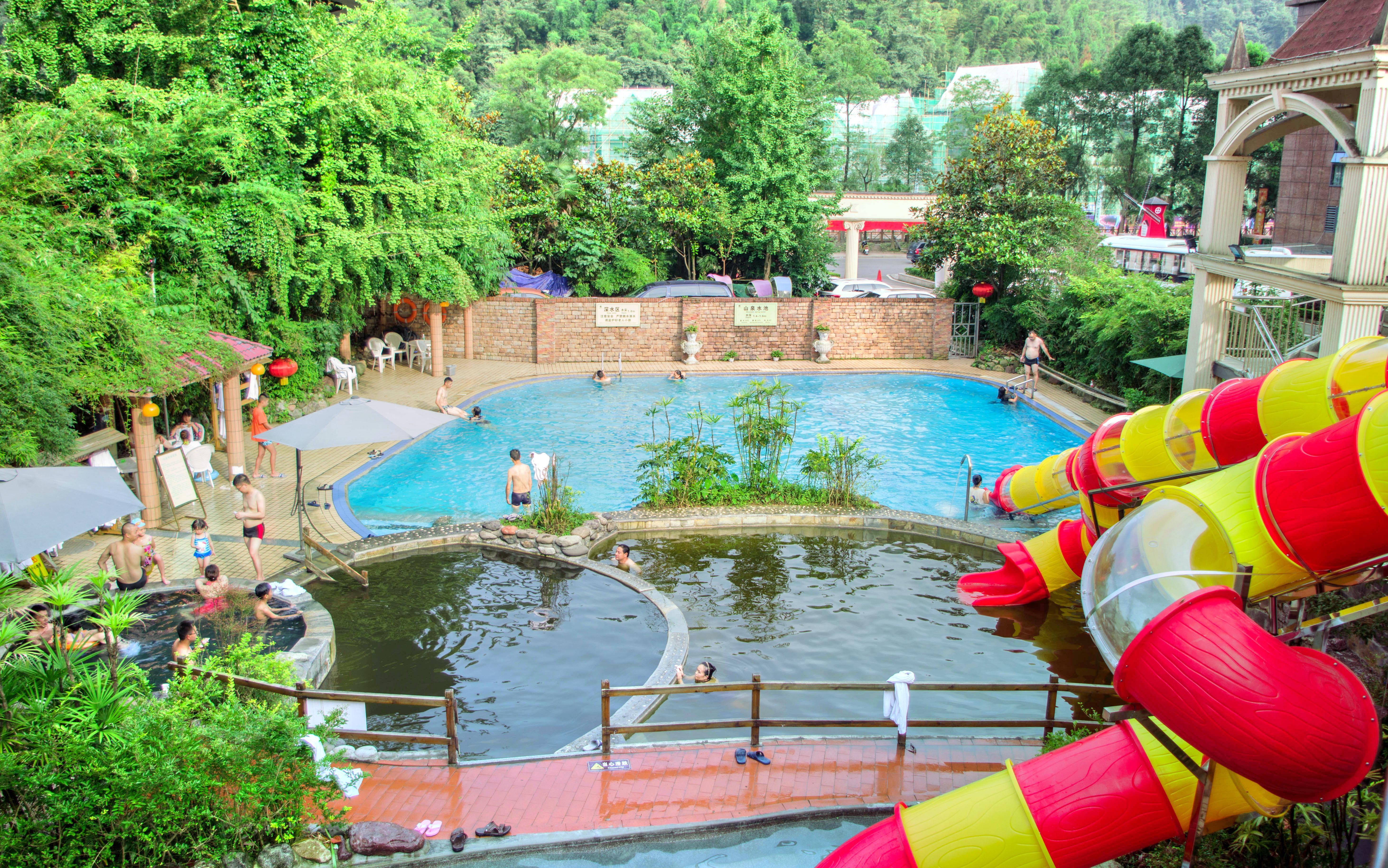 화수만 온천 리조트 지역