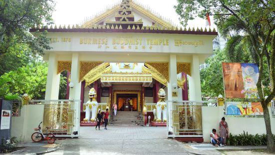 Sasanaransi Buddhist Temple