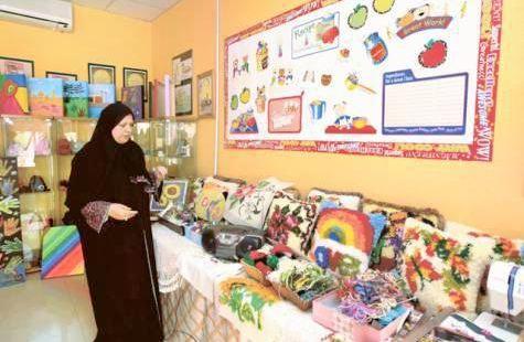 女性手工藝品中心