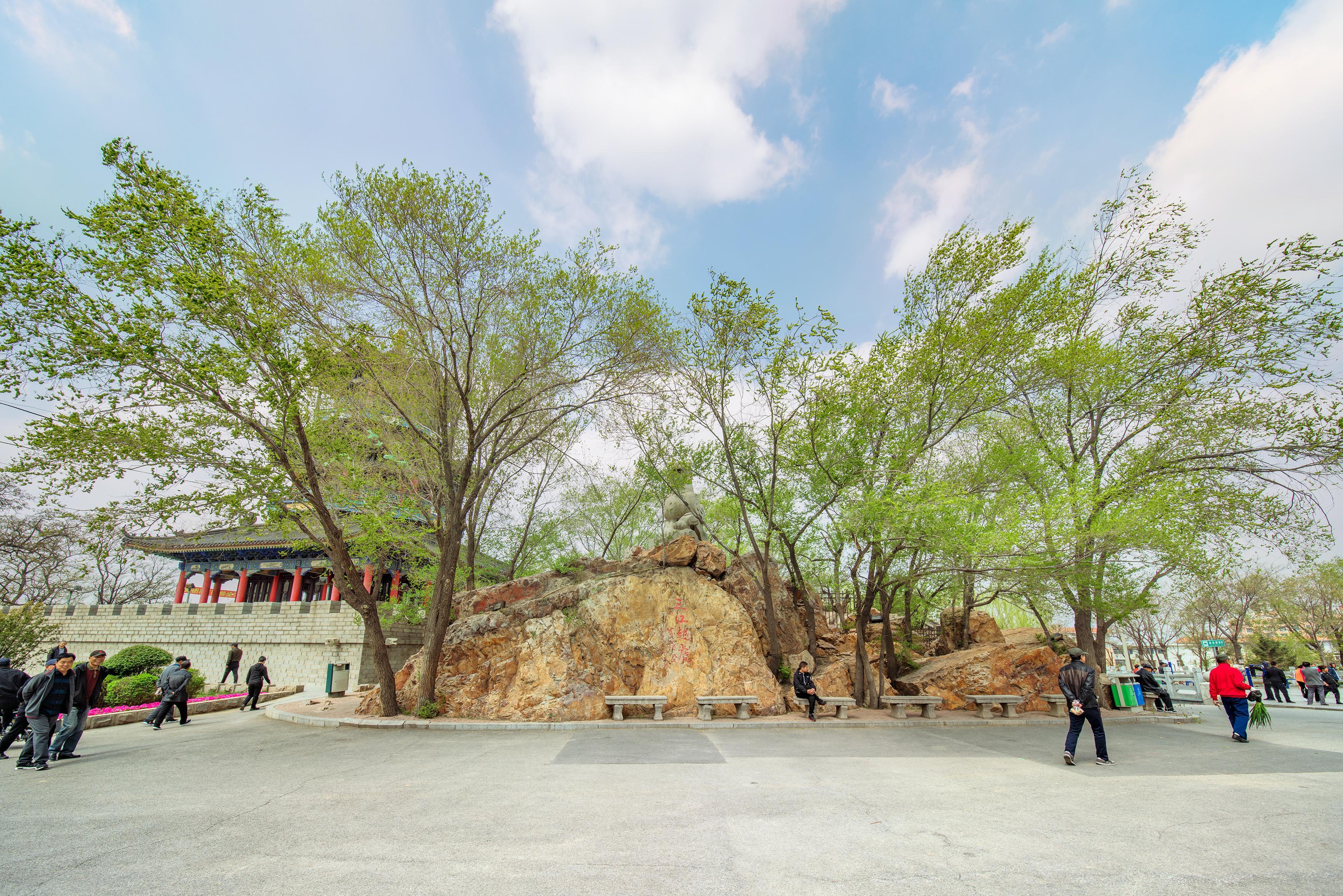 厝石山公園