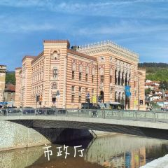 Sarajevo Tour User Photo