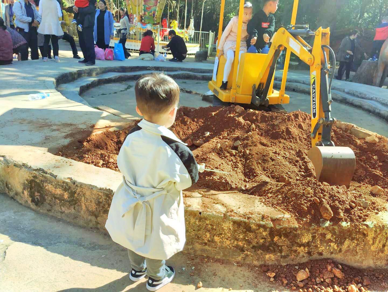Beierjian Children's Amusement Park