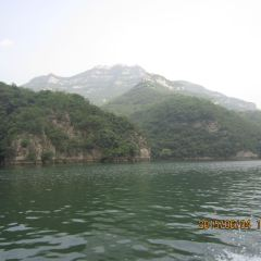 Qingtian River User Photo