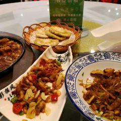 中國徽菜文化交流中心餐廳用戶圖片