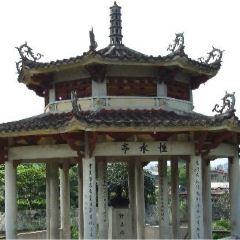 Chinese Cemetery User Photo