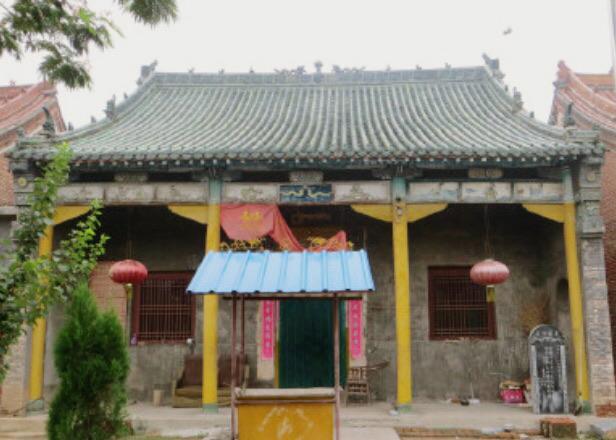 Pingyang Temple