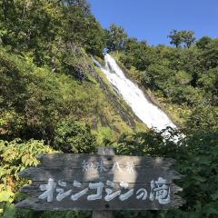 Oshinkoshin Waterfall User Photo