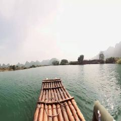 Yulong River User Photo