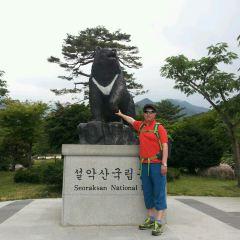 신흥사 여행 사진