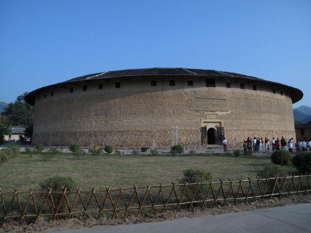 Hua'an Earthen Buildings