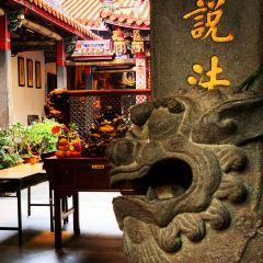 淡水龍山寺用戶圖片