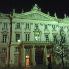 Primates' Palace (Primacialny palac) User Photo