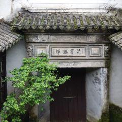 daizhai User Photo
