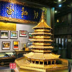 칭허팡 민속박물관 여행 사진