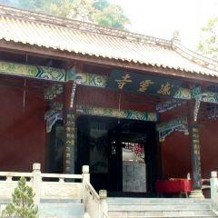 Ganling Temple User Photo