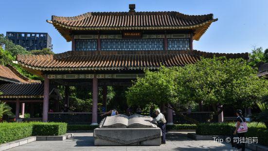 Sino-Soviet People's Xueti Pavilion