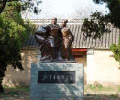 Former Residence of Zhang Lexing User Photo