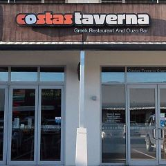Costas Taverna Greek Restaurant and Ouzo Bar User Photo