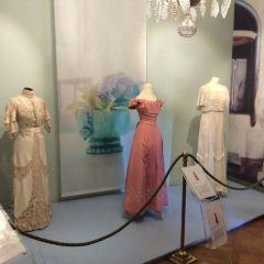 할빌 박물관 여행 사진
