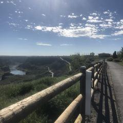 Rock Creek Park User Photo