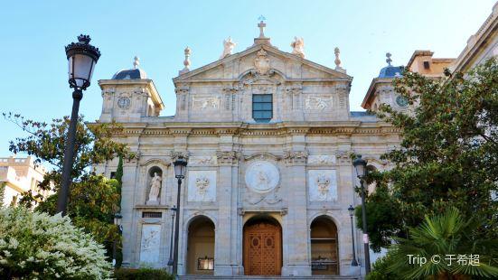 Church of Santa Barbara (Salesas Reales)