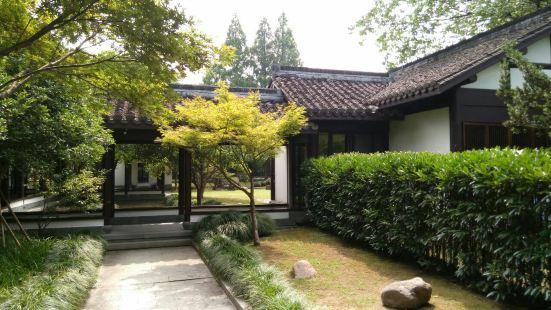 Yinjuxiao Manor