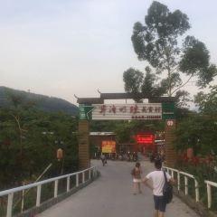開漳明珠美食村用戶圖片
