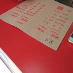 三小煎餅果子(十五小分店)用戶圖片