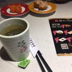槿風迴轉壽司(財富店)用戶圖片