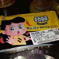 周黑鴨(荊州三店)用戶圖片