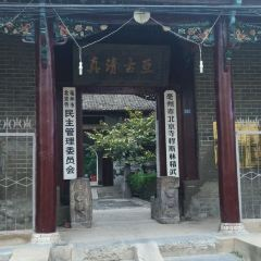 Beijng Temple and Nanjing Temple User Photo