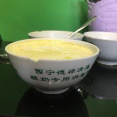 德祿優酪乳(義烏商城店)用戶圖片