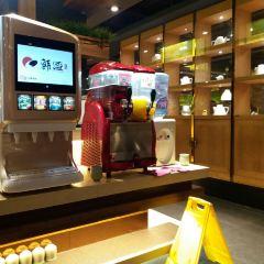 Han Sheng Buffet BBQ( Shen Yang Joy City ) User Photo
