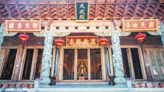 大理文化園