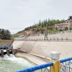 Hongyashan Reservoir User Photo