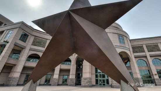 布洛克德克薩斯國家歷史博物館