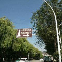 西寧市烈士陵園用戶圖片