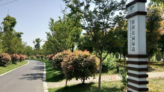 廣德縣無量溪濱河公園