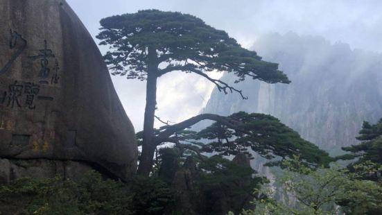 Taohua Peak