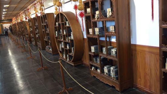 山西醋文化博物館