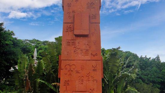 Hanlinzhai Art Gallery