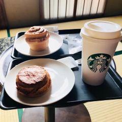 Starbucks Coffee, Kyoto Tower User Photo