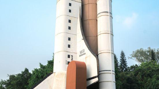 Guangzhou Space Wonders