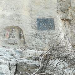 황스야 절벽 여행 사진