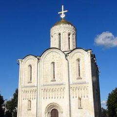 Cathedral of Saint Demetrius User Photo