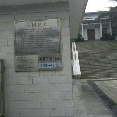 lie shi ji nian guan User Photo