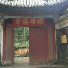 Tiantai User Photo